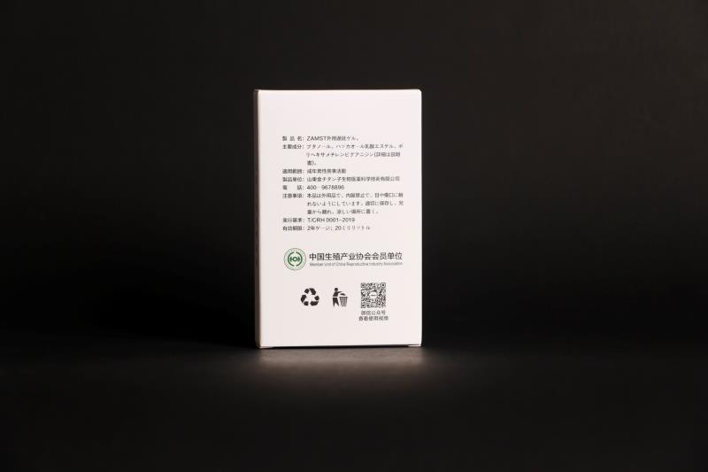 微信图片_20200328105040.jpg